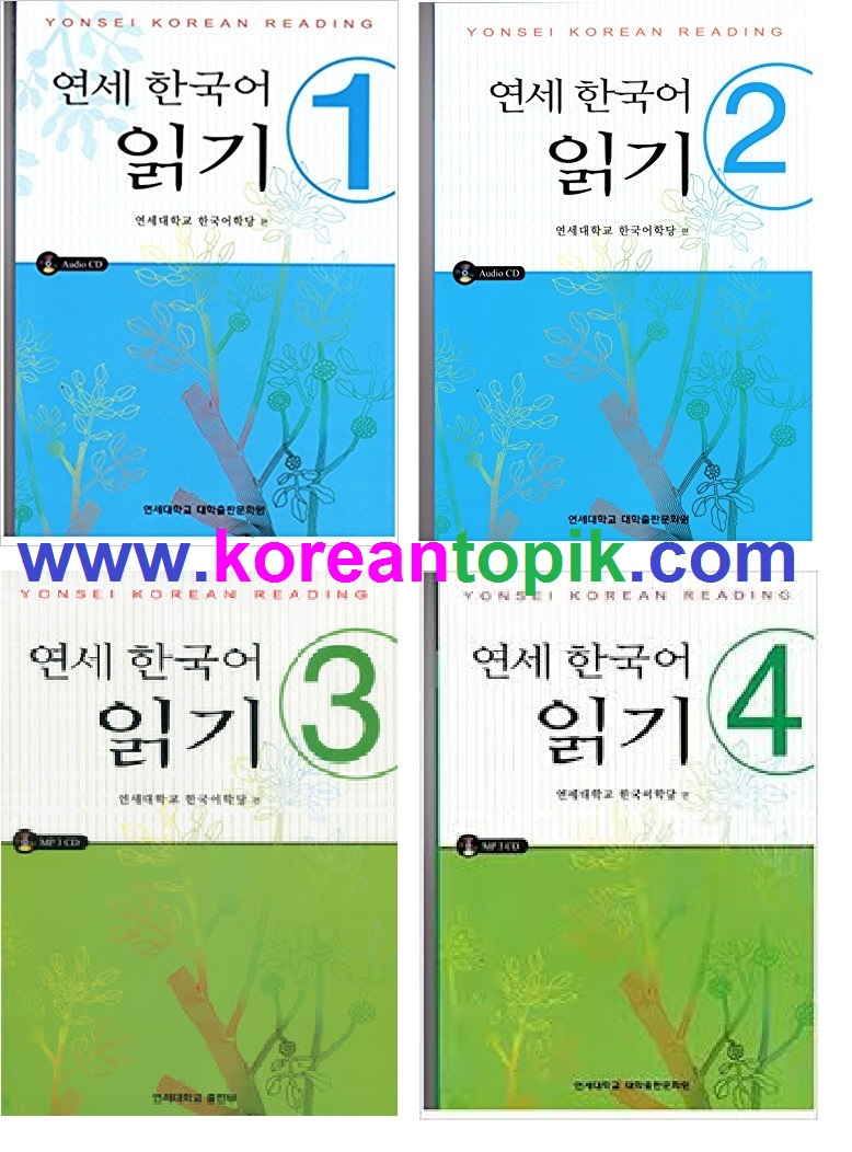 Yonsei korean reading 1234 pdf textbookaudio korean topik yonsei korean reading is an integrated collection of various tasks and activities as well as practices of vocabulary and grammar fandeluxe Images