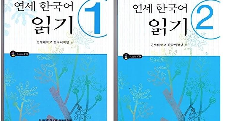 Yonsei korean reading 1234 pdf textbookaudio korean topik yonsei korean reading 1234 pdf textbookaudio korean topik study korean online hc ting hn online fandeluxe Images
