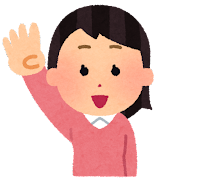 指で数を数える男の子のイラスト(4)