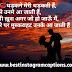 प्यार भरी शायरी Pyar Bhari Shayari - प्यार मोहब्बत शायरी