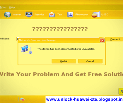 https://unlock-huawei-zte.blogspot.com/2012/05/get-free-solution-for-any-idea.html