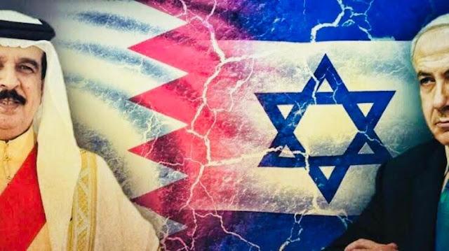 عاجل...بعد الإمارات...البحرين تنضم للتطبيع الإسرائيلي الإماراتي✍️👇👇👇