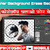 Photoshop In mobile Download