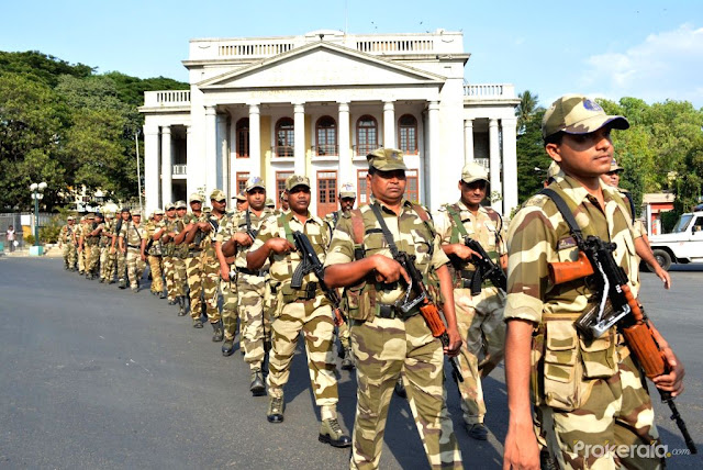 CISF PUBLISHED RECRUITMENT 2019-2020