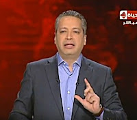 برنامج الحياة اليوم31/3/2017 تامر أمين - قناة الحياة