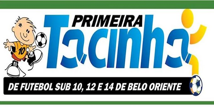 1ª Tacinha de Futebol Sub-10, Sub-12 e Sub-14 teve seu pontapé no último sábado