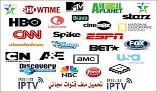تحميل ملف قنوات IPTV مجاني Arabic Iptv M3u 25-12-2020