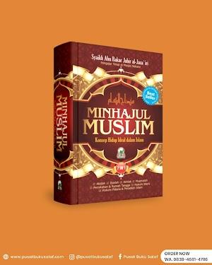 Buku Minhajul Muslim Darul Haq