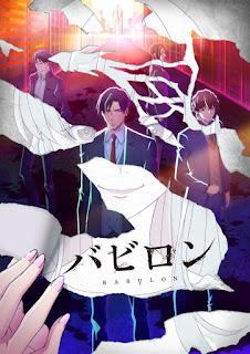 """adaptación anime de """"Babylon""""."""