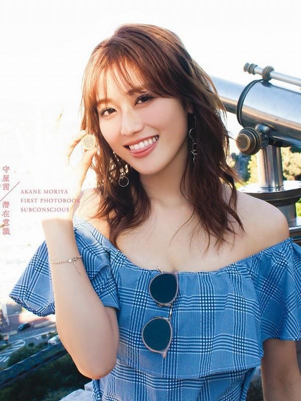 1754 [Photobook] Akane Moriya 守屋茜 1st Photobook & Subconscious 潜在意識 (2019-06-26)
