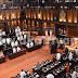 2021ம் ஆண்டின் முதலாவது பாராளுமன்ற அமர்வு நாளை ஆரம்பம்