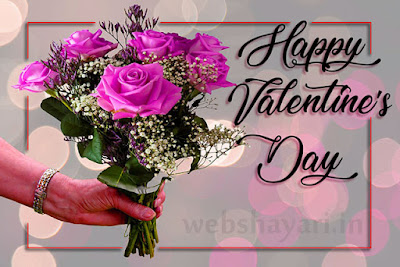 valentines day images 2020 for whatsapp