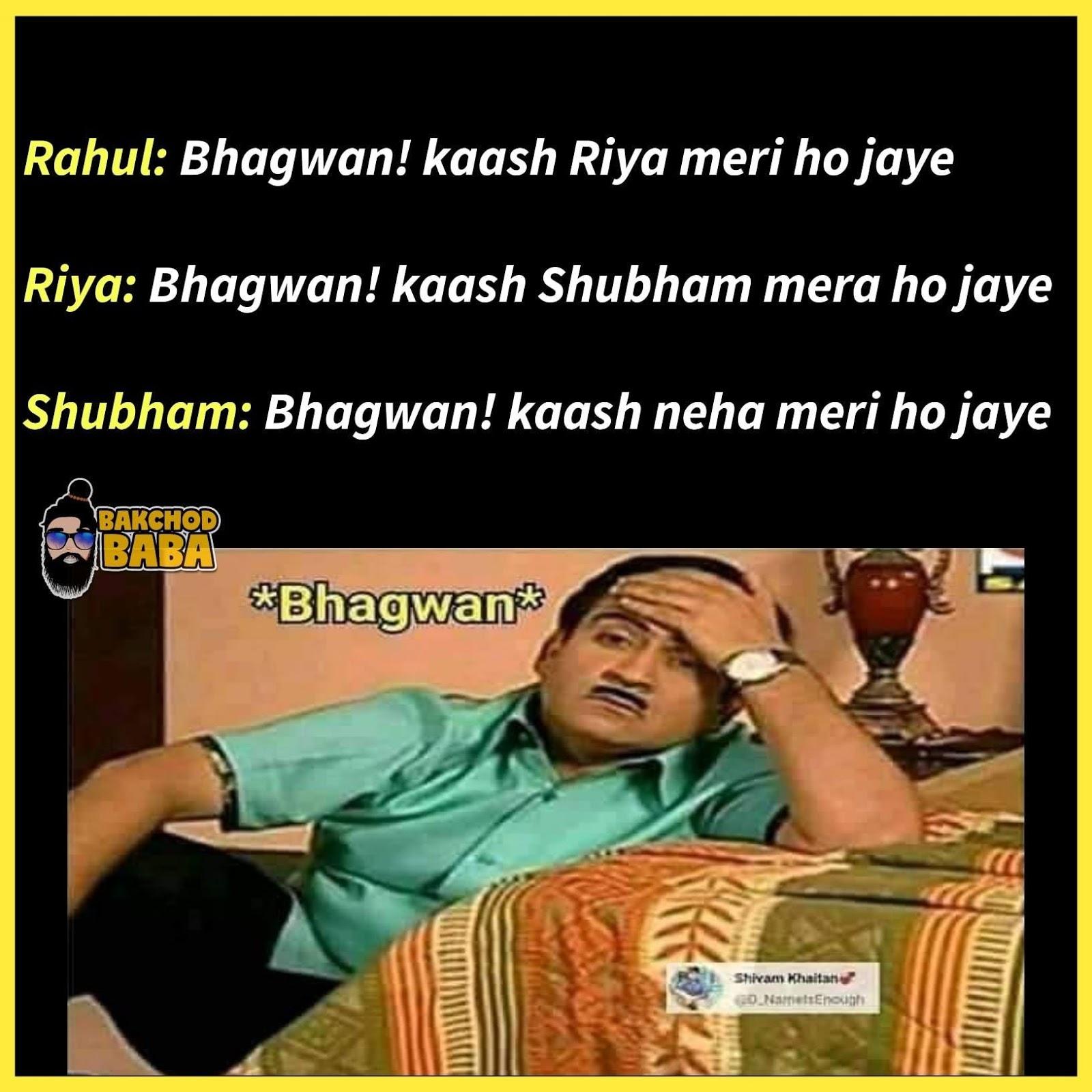 Bakchod Baba : Jethalal Champaklal Funny Meme