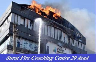 Surat Fire Coaching Centre, surat coaching centre, surat fire news today, fire in coaching centre surat, surat coaching centre fire video