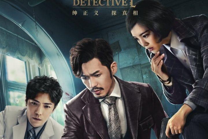 Download Drama China Detective L Sub Indo Batch