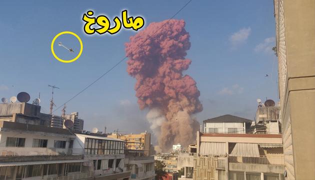 """السبب الحقيقي لانفجار بيروت """" صاروخ نووي """""""