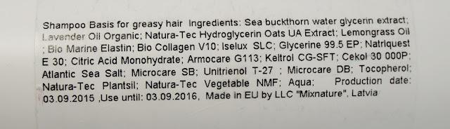 MixNature - Erstelle deine eigene Kosmetik! Shampoo und Hair Balsam Ingredients, INCIs Inhaltsstoffe