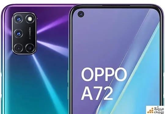 المواصفات والسعر الرسمي لهاتف Oppo A92: العيوب والمميزات