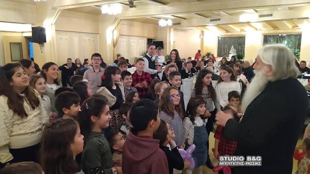 Πρωτοχρονιάτικο δείπνο του Μητροπολίτη Αργολίδας στους Ιερείς και τις οικογένειες τους