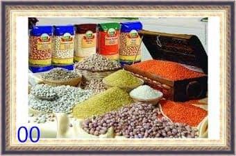نشرة اخبار سوق الحبوب 2020