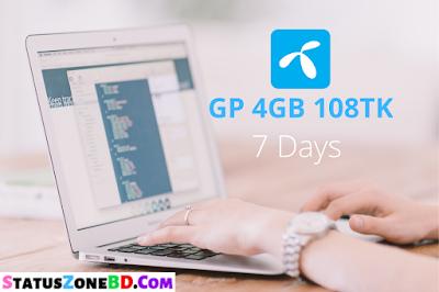 GP 4GB 108Taka New Internet Offer | GP Internet Offer 2020, gp internet offer 2020, gp mb packs, gp internet packs, grameenphone internet offer, grameenphone internet packs , internet packages , gp new internet offers,