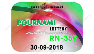 KeralaLotteryResult.net, kerala lottery kl result, yesterday lottery results, lotteries results, keralalotteries, kerala lottery, keralalotteryresult, kerala lottery result, kerala lottery result live, kerala lottery today, kerala lottery result today, kerala lottery results today, today kerala lottery result, pournami lottery results, kerala lottery result today pournami, pournami lottery result, kerala lottery result pournami today, kerala lottery pournami today result, pournami kerala lottery result, live pournami lottery RN-359, kerala lottery result 30.9.2018 pournami RN 359 30 september 2018 result, 30 09 2018, kerala lottery result 30-09-2018, pournami lottery RN 359 results 30-9-2018, 30/8/2018 kerala lottery today result pournami, 30/09/2018 pournami lottery RN-359, pournami 30.9.2018, 30.9.2018 lottery results, kerala lottery result September 30 2018, kerala lottery results 30th September 2018, 30.09.2018 sunday RN-359 lottery result, 30.09.2018 pournami RN-359 Lottery Result, 30-09-2018 kerala lottery results, 30-09-2018 kerala state lottery result, 30-09-2018 RN-359, Kerala pournami Lottery Result 30/09/2018