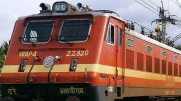 Railway Recruitment 2019: भारतीय रेलवे में 4000 पदों पर निकली भर्तियां, बिना लिखित परीक्षा और इंटरव्यू के होगा चयन