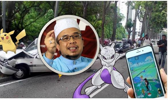 Dr Maza Mengulas isu Game Pokemon Go... Mantap