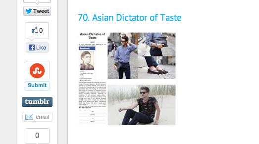 57b53fc3fa45cf An Asian Dictator of Taste