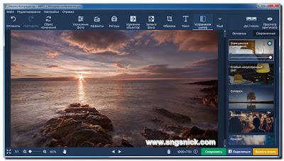 Movavi Photo Editor 5.0.0 - Устранение шумов