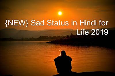 {NEW} Sad Status in Hindi for Life 2019