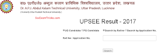UPSEE Result declared