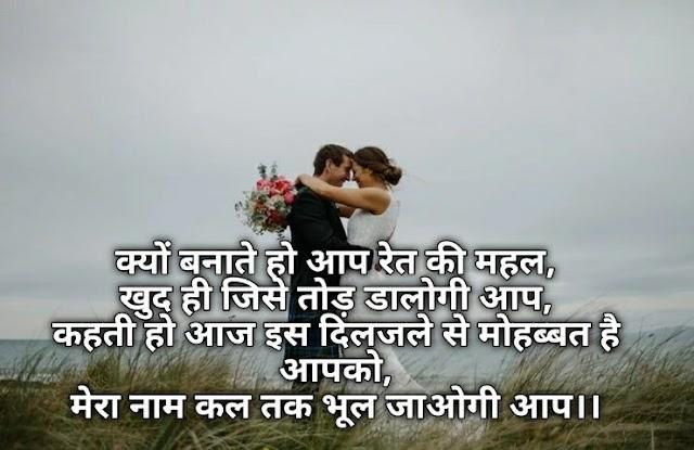 जबरजस्त Whatsapp Status Image For Your Love | Romanticshayari.co