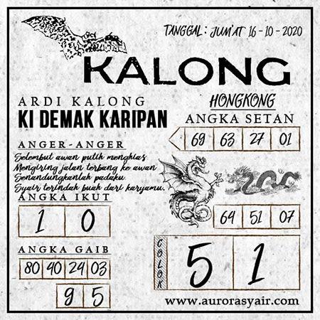 Syair Kalong HK Jumat 16