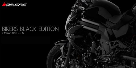 Bikers Aksesori Rilis Kawasaki ER-6n Black Edition