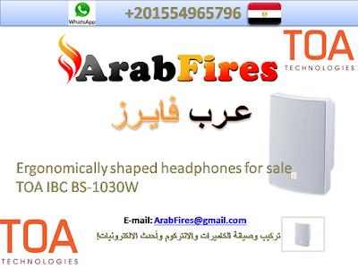 Ergonomically shaped headphones for sale TOA IBC BS-1030W