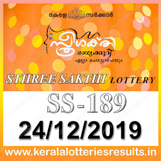 "KeralaLotteriesresults.in, ""kerala lottery result 24.12.2019 sthree sakthi ss 189"" 24th December 2019 result, kerala lottery, kl result,  yesterday lottery results, lotteries results, keralalotteries, kerala lottery, keralalotteryresult, kerala lottery result, kerala lottery result live, kerala lottery today, kerala lottery result today, kerala lottery results today, today kerala lottery result, 24 12 2019, 24.12.2019, kerala lottery result 24-12-2019, sthree sakthi lottery results, kerala lottery result today sthree sakthi, sthree sakthi lottery result, kerala lottery result sthree sakthi today, kerala lottery sthree sakthi today result, sthree sakthi kerala lottery result, sthree sakthi lottery ss 189 results 24-12-2019, sthree sakthi lottery ss 189, live sthree sakthi lottery ss-189, sthree sakthi lottery, 24/12/2019 kerala lottery today result sthree sakthi, 24/12/2019 sthree sakthi lottery ss-189, today sthree sakthi lottery result, sthree sakthi lottery today result, sthree sakthi lottery results today, today kerala lottery result sthree sakthi, kerala lottery results today sthree sakthi, sthree sakthi lottery today, today lottery result sthree sakthi, sthree sakthi lottery result today, kerala lottery result live, kerala lottery bumper result, kerala lottery result yesterday, kerala lottery result today, kerala online lottery results, kerala lottery draw, kerala lottery results, kerala state lottery today, kerala lottare, kerala lottery result, lottery today, kerala lottery today draw result,"