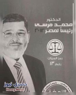 احمد رزق يجسد دور محمد مرسي في فيلم سري للغاية