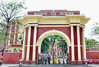 two-new-judges-for-jharkhand-high-court