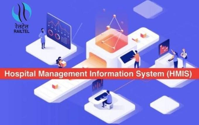 पूर्वोत्तर रेलवे के अस्पतालों में टेलीकंसल्टेशन ऐप और अस्पताल प्रबंधन सूचना प्रणाली (HMIS) उपलब्ध होगी