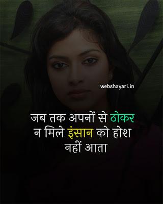 sharechat whatsapp status image