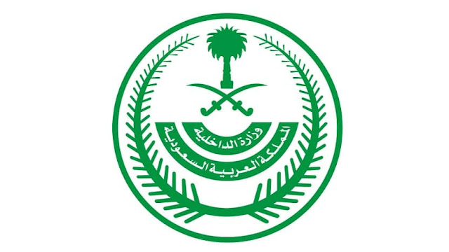 Saudi Arabia to lift the Suspension of Traveling from 17th May, See the Categories that are Permitted to Travel - Saudi-Expatriates.com