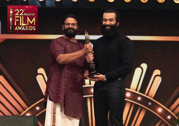 winners of 22nd Asianet Film Awards 2020