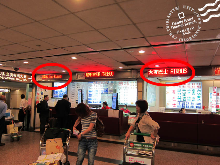 Dandy Ideas: How to go to Dandy Hotel-Tianmu from Taoyuan