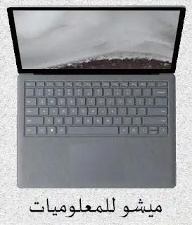 Desktop laptop لاب توب