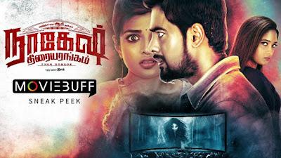 Nagesh Thiraiyarangam (2018) Sinhala Subtitle