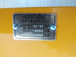 Van thủy lực tời cáp cẩu zoomlion GCBH3-320-D-A-1010300475