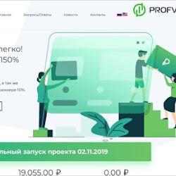 GreenInvest: обзор и отзывы о greeninvest.pro (HYIP СКАМ)
