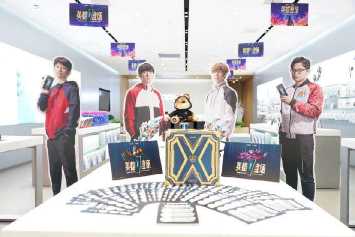 Oppo Find X2 League of Legends Edition 3000 units available