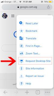 ابحث بالصور عبر الموبايل ، Request Desktop Site